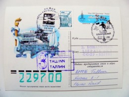 Postal Stationary Card Ussr Olympic Games  Moscow 1980 Bear Special Cancel Tallin Estonia Registered Sailing - Summer 1980: Moscow