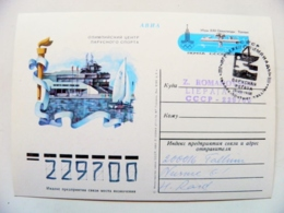 Postal Stationary Card Ussr Olympic Games  Moscow 1980 Bear Special Cancel Tallin Estonia Sailing - Summer 1980: Moscow