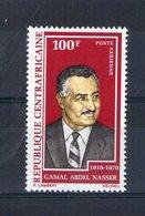 Centrafrique. Poste Aérienne. Hommage Au Président Nasser - Centrafricaine (République)