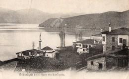 Europe > Grèce Kastoria Et Le Lac - Grèce
