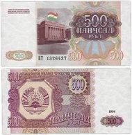 Tajikistan 500 Rubles 1994 UNC - Turkmenistan