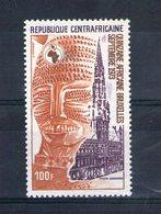 Centrafrique. Poste Aérienne. Quinzaine Africaine - Centrafricaine (République)
