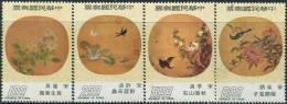 AA0412 Taiwan 1974 Fan Painting 4v MNH - 1945-... República De China