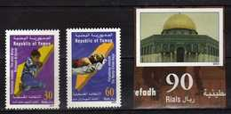 Yemen Rep.2002 Intifada. Palestine Aqsa Mosque.Block Stamp And Stamps. MNH - Yemen