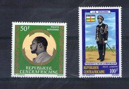 Centrafrique. Poste Aérienne. Bokassa Président à Vie - Centrafricaine (République)