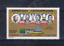 Centrafrique. Poste Aérienne. 10e Anniversaire De L'union Doauniere Et Economique De L'afrique Centrale - Centrafricaine (République)