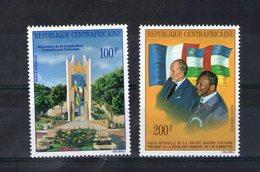 Centrafrique. Poste Aérienne. Visite Du Président V. Giscard D'Estaing - Centrafricaine (République)