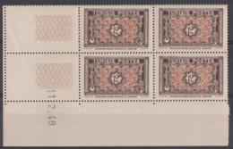 N° 318 C En Bloc De 4 Coin Daté 11/02/49 - X X - ( C 356 ) - Neufs