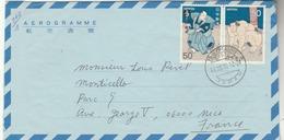 Lettre De MUKOMACHI - Affranchissement Philatélique Pour Nice. - 1926-89 Empereur Hirohito (Ere Showa)