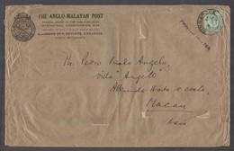 STRAITS SETTLEMENTS SINGAPORE. 1934 (9 Jan). Singapore - Macau, Asia (14 Jan). PM Unsealed Env Fkd Single 2c Cds. Scarce - Singapore (1959-...)