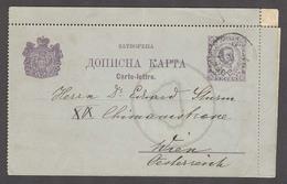 MONTENEGRO. 1897 (3 June). Cettigne - Austria, Wien (7 June). 7n Lilac Blue Stat Lettersheet. Fine Used. Full Text Famil - Montenegro