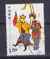 China Chine 2010 Mi. ????      1.20 Y Liangping New Year Woodprint - Oblitérés
