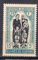 1955 - ALGERIA - Yv.  Nr. 330 - NH - (UP131.41) - Algeria (1962-...)