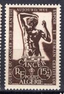 1955 - ALGERIA - Yv.  Nr. 332 - NH - (UP131.41) - Algeria (1962-...)