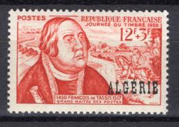 1956 - ALGERIA - Yv.  Nr. 333 - NH - (UP131.41) - Algeria (1962-...)
