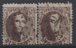 Belgique 1863 - Obl - COB 14 - DOUBLE & Décalage  DE PERFORATION - Obl. CHARLEROI - - 1863-1864 Medallones (13/16)