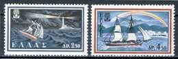 GRECIA 1960** - World Year Of The Refugee - 2 Val. MNH, Come Da Scansione. - Nuovi