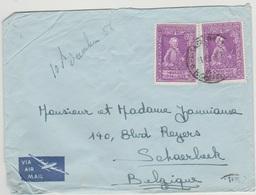 CONGO BELGE - Courrier  - 1956 - COB 339 - Cachet ElisabethVille . - 1947-60: Cartas
