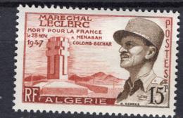 1956 - ALGERIA - Yv.  Nr. 338 - NH - (UP131.41) - Algeria (1962-...)