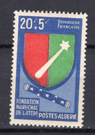 1958 - ALGERIA - Yv.  Nr. 352 - NH - (UP131.41) - Algeria (1962-...)