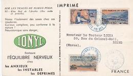 IMPRIME  - DJIBOUTI Pour  REIMS / 13.2.54 - Côte Française Des Somalis (1894-1967)