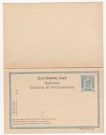 Austria - Croatian Italian Postal Stationery Postal Card With Reply Unused B180725 - Ganzsachen