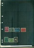 PAYS BAS SYMBOLES GERMANIQUES 7 VAL NEUFS A PARTIR DE 0.60 EUROS - Period 1891-1948 (Wilhelmina)