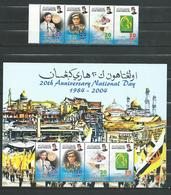 Brunei 2004 The 20th Anniversary Of National Day.stamps And S/S. MNH - Brunei (1984-...)