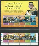 Brunei 2006 Sultan Hassanal Bolkiah 60th Birthday Strip Of 6 And S/S.MNH - Brunei (1984-...)