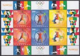 2012Armenia794-96KL2012 Olympics In London10,00 € - Sommer 2012: London