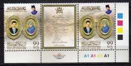 Brunei 2004 Royal Wedding Of Crown Prince Al-Muhtadee Billah Bolkiah And Sarah Salleh.2 Stamps And Cinderela. MNH - Brunei (1984-...)