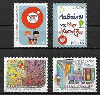 """GREECE STAMPS 2019 02nd Edition """"Children And Stamps"""" Complete Set Of 4 Stamps MNH LUX - Grèce"""