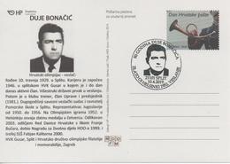 Croatia, Rowing, D. Bonacic, Gold Medal At Olympic Games Helsinki 1952 - Estate 1952: Helsinki