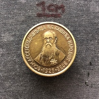 Badge Pin ZN008264 - Yugoslavia Serbia Nikola Pasic 1926 - Army