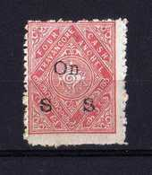 GIROSTAMPS54.-Travancore 1908 Early Issue Fine Travancore 1908 Early Issue Fine Sello Nuevo Con Fijasellos - Travancore