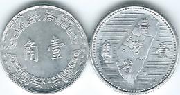Taiwan - 1 Jiao - 1955 (Year 44) - KMY533 & 1974 (Year 63) - KMY545 - Taiwan