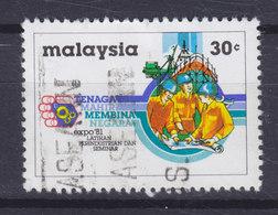 Malaysia 1981 Mi. 224   30c. EXPO Industrie-Ausstellung Und -Seminar - Malaysia (1964-...)