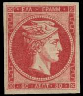 Greece. Yvert 23. MH. - 1861-86 Gran Hermes