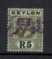 CEYLON...early Years - Ceylon (...-1947)