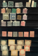 Indian States. Mix Mint Stamps. - Bhopal