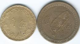 Taiwan - 5 Jiao - 1954 (Year 43) - KMY535 & 1967 (Year 56) - KMY546 - Taiwan