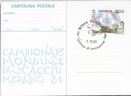 ITALIA REPUBBLICA - INTERO POSTALE 1981 - CAMPIONATO MONDIALE DI SCACCHI MERANO 81 - ANNULLO F.D.C (INT. 188) - Scacchi