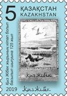 """Kazakhstan 2019. 125 Years To The First Exit Of The Book """"Kyz Zhibek"""". Unused Stamp. New!! - Cygnes"""