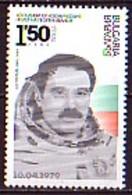 BULGARIA \ BULGARIE - 2019 - 40 Ans Du Vol Spatial De Georgi Ivanov - Le Premier Cosmonaute Bulgare - 1v** - Bulgarie