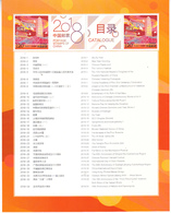 China 2018-1 To 2018-34 Catalogue Postage Stamp Of China Special S/S - Nuovi