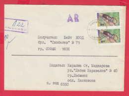 240231 / Bulgaria 1994 - 4+4 Lv. Stag Beetle Insect Hirschkäfer (Lucanus Cervus, , Lyubimets - SOFIA , REGISTERED - Briefe U. Dokumente