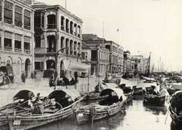 Des Voeux Road Hong Kong Looking West About 1880 RV - Chine (Hong Kong)