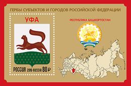 Russia 2019. [2460] Coats Of Arms. Republic Of Bashkortostan - 1992-.... Fédération