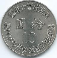 Taiwan - 10 Dollars - 1995 - 50th Anniversary Of Taiwan Restoration - KMY555 - Taiwan