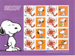 2012 China Cartoon Dog SNOOPY Special Sheet - Nuovi